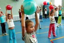 Зарядка для укрепления иммунитета у детей